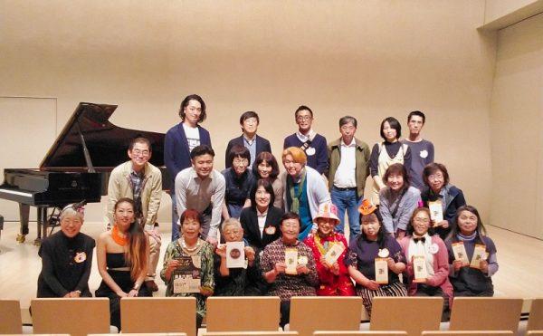 ちば自主夜間中学1周年記念チャリティージャズコンサート「岩橋百合となかまたち」を開催しました