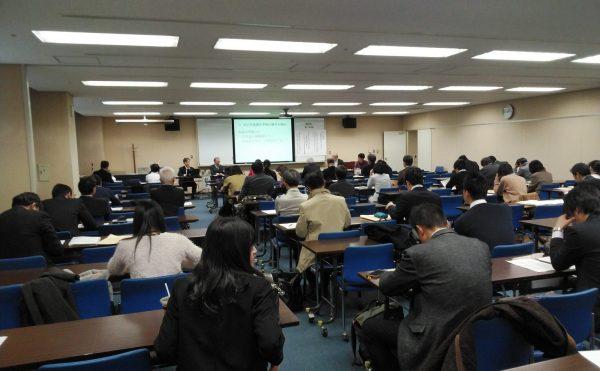 第1分科会会場「教科内容・カリキュラム」について提案、協議が行われた
