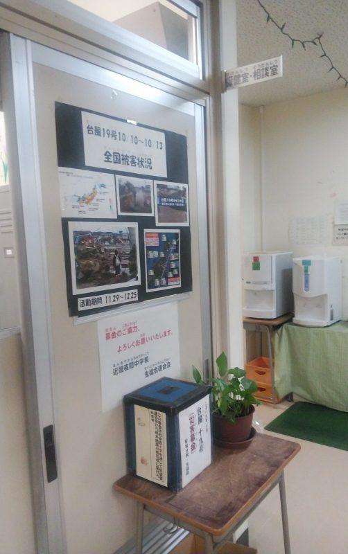 保健室兼相談室 琴城中には専任のスクールヘルスリーダーが在籍している