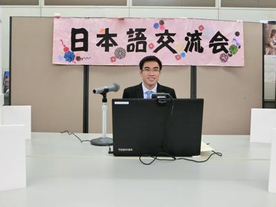 第4回日本語交流会