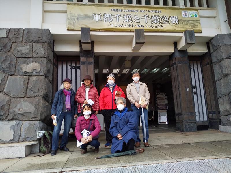 千葉市立郷土博物館で